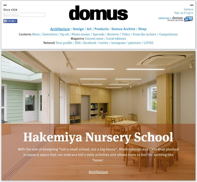 Hakemiya Nursery School
